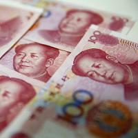 Cina, nuovo taglio dei tassi dello 0,25%