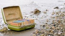 Libri su un'isola deserta Invia la tua lista