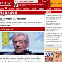 La lista dei gay 'perdonati' dall'edizione russa del magazine Maxim