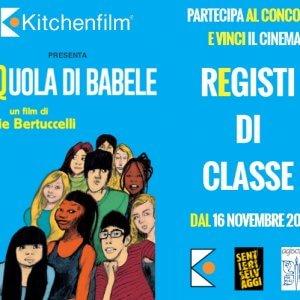 """Dialogo e multiculturalismo, arriva il concorso scolastico """"Registi di Classe"""""""