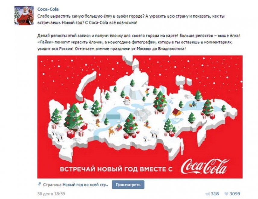 Auguri con doppia gaffe: la cartolina della Coca-Cola divide Russia e Crimea