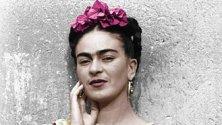 La mostra: Frida Kahlo  ritratto intimo