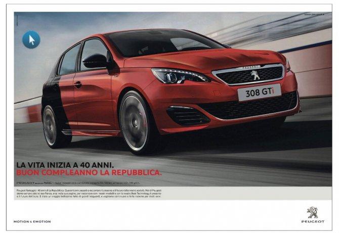 Peugeot, Citroen e DS, gli auguri per i 40 anni di Repubblica