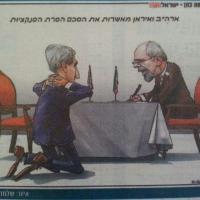 Iran, stop alle sanzioni: giornale israeliano dileggia John Kerry