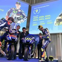 MotoGp, ecco la nuova Yamaha M1 di Rossi e Lorenzo