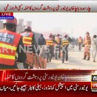 Pakistan, commando assalta università nel nord-ovest: l'arrivo dei soccorsi