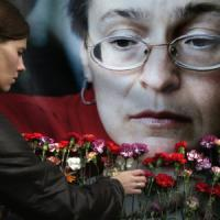 Stampa, in 25 anni uccisi quasi 2.300 giornalisti