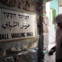 Israele, un'area per donne e uomini al Muro del Pianto