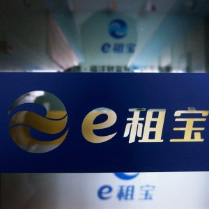 Maxi truffa in Cina: beffati 900mila investitori, sottratti 7 miliardi