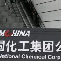 ChemChina il colosso cinese che controllerà l'agricoltura mondiale
