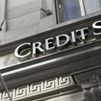 Credit Suisse, primo rosso dal 2008: perde 2,6 miliardi