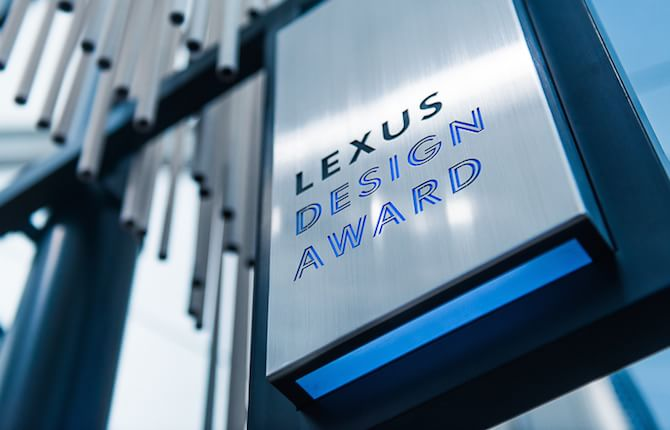Lexus Design Awards: ecco i vincitori
