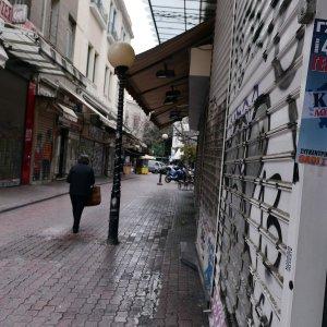 Grecia, braccia incrociate contro la riforma delle pensioni