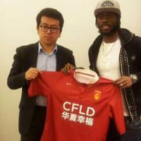 Da Gervinho a Martinez, le spese pazze del calcio cinese