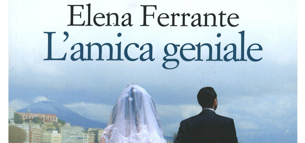 """L'amica geniale"" di Elena Ferrante diventa una serie tv internazionale"