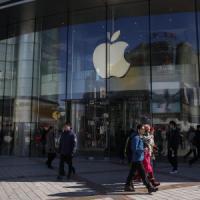 Morozov and Apple's Choice: