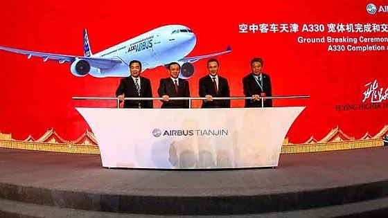 Airbus scommette sull'Asia e apre il primo sito cinese