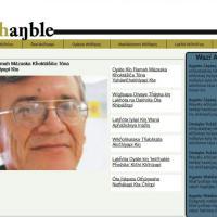 Sito internet la for Sito la repubblica