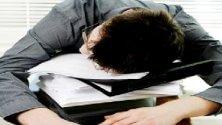 Il boss paga i dipendenti  per dormire di più