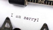 Chiedere scusa?  Ecco le regole d'oro  di ELENA DUSI