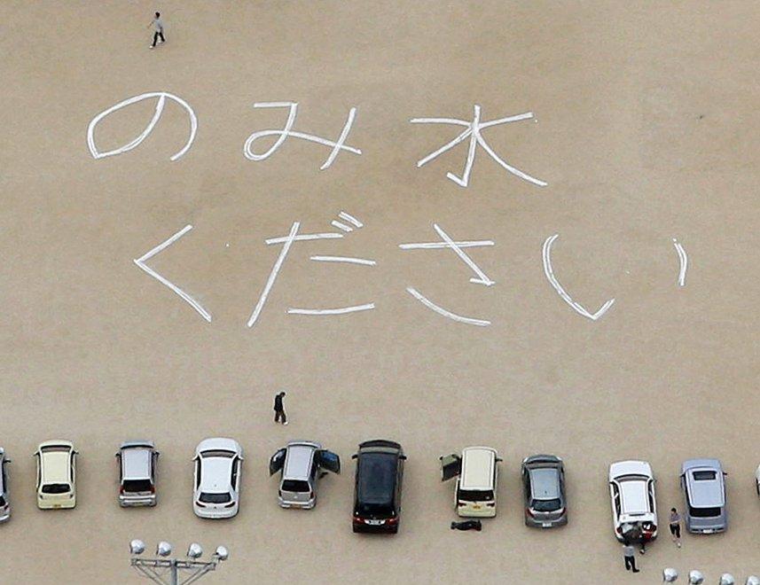 Terremoto in Giappone, i soccorsi: migliaia di sfollati