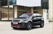 Land Rover Range Rover Evoque Ember Edition