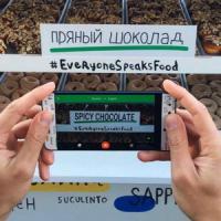 Auguri Google Translate, ecco come ha cambiato la comunicazione