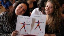 Antropologia, a Pistoia tre giorni sul gioco