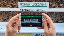Google Translate, 10 anni  di traduzioni no stop