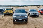 """Jeep al """"Radio Deejay Xmasters - Action Sport Music Show"""""""