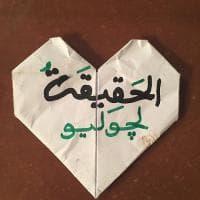Caso Regeni, il messaggio di Abdallah dal carcere: origami a forma di cuore per la mamma di Giulio