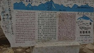 I turisti imbrattano l'Everest: una blacklist per i maleducati, soprattutto cinesi
