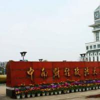 I cinesi alla Sapienza a scuola di diritto romano. L'obiettivo: un Codice