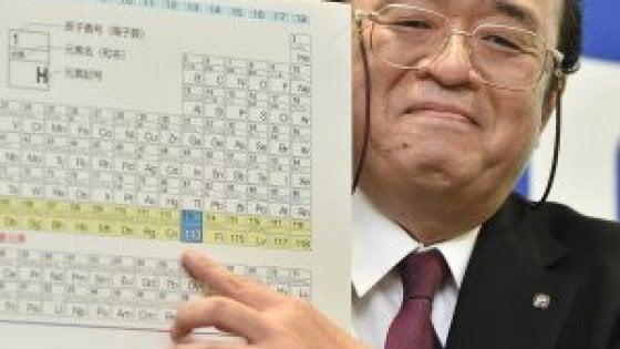 Quattro nuovi elementi nella tavola periodica ecco i nomi - Tavola degli elementi chimici ...