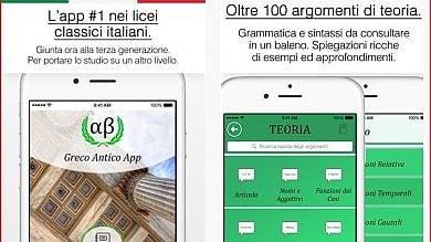 """Tutte le app da Mathpix a Appunti i """"Bignami 2.0"""" che salvano il maturando"""