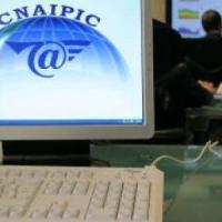 Attacco informatico a sito Invalsi, denunciati 4 hacker