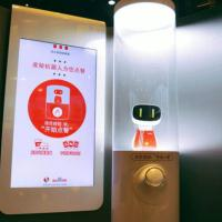 Shangai, il Kfc è hi-tech: le ordinazioni le prende Dumi