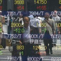 Banche centrali in campo, scudo italiano sul credito. Ma la volatilità vince in Borsa