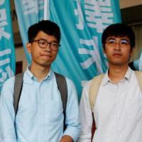 Hong Kong, condannati i ragazzi che guidarono proteste per la democrazia