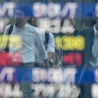 Maxi piano di stimoli in Giappone, le Borse chiudono positive