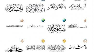 """Telegram, messaggi e jihad  la chat """"segreta"""" più usata dai terroristi"""