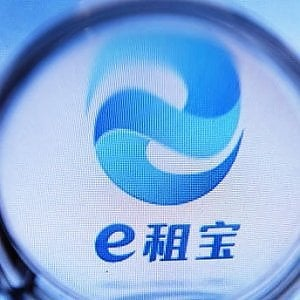 Maxi truffa in Cina: uno schema Ponzi da 7,6 miliardi di dollari