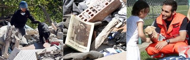 La terra trema ancora: nuove violente scosse    La diretta  Il novo bilancio:  267 morti       Sciacallaggio , primo arresto  /   Danni dal satellite