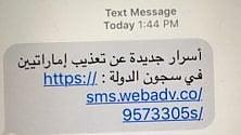 Apple tappa falla in iOS usata per spiare gli iPhone dei dissidenti