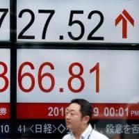 Borse Ue, prese di beneficio dopo Yellen. Tokyo vola sulla promessa di stimoli