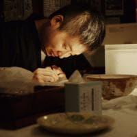 Kintsugi, la tecnica giapponese che ripara oggetti rotti con l'oro