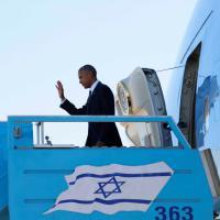 Israele, i grandi della terra per l'ultimo saluto a Shimon Peres