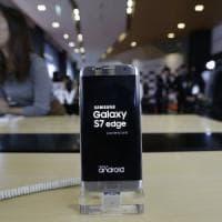 Samsung valuta batterie LG Chem dopo il caso Galaxy Note 7. E in Corea esce l'iPhone 7
