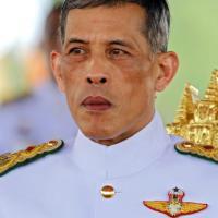 Thailandia, il principe playboy diventa re : salirà al trono come Rama X