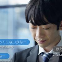 ''Piacere, sono Azuma Hikari'', l'assistente virtuale per single